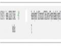 thumb_104851_versatilebux_190119011143.PNG