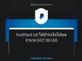 thumb_114363_provider-fluidstack_190715043644.PNG