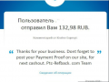 thumb_116338_ptc-refback_180428041059.png