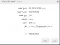 thumb_116948_cliquebook_181109102437.PNG