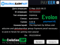 thumb_131880_globalearnfast_210314115803.png
