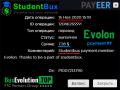 thumb_131880_studentbux_201115083505.png