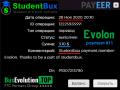 thumb_131880_studentbux_201129025724.png