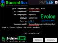 thumb_131880_studentbux_201205061620.png