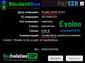 thumb_131880_studentbux_201231024016.png