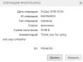 thumb_140852_ads-uap-company_190403071204.png