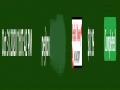thumb_145587_india-clix_201102033352.png