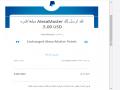thumb_181440_alexa-master_210120053524.png