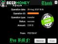 thumb_190226_beermoneyforum_210830084755.PNG