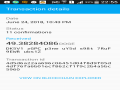 thumb_46603_dogecoin-r_180625042737.png