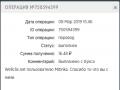 thumb_75440_wellclixnet_190310120101.png