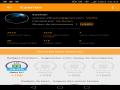 thumb_93071_appkarma-rewards_170724090402.png