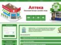 Apteka money