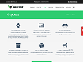 WebLider